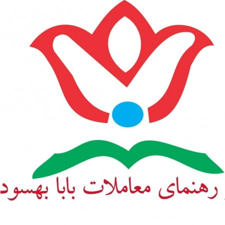 Baba Behsood Real Estate Agency