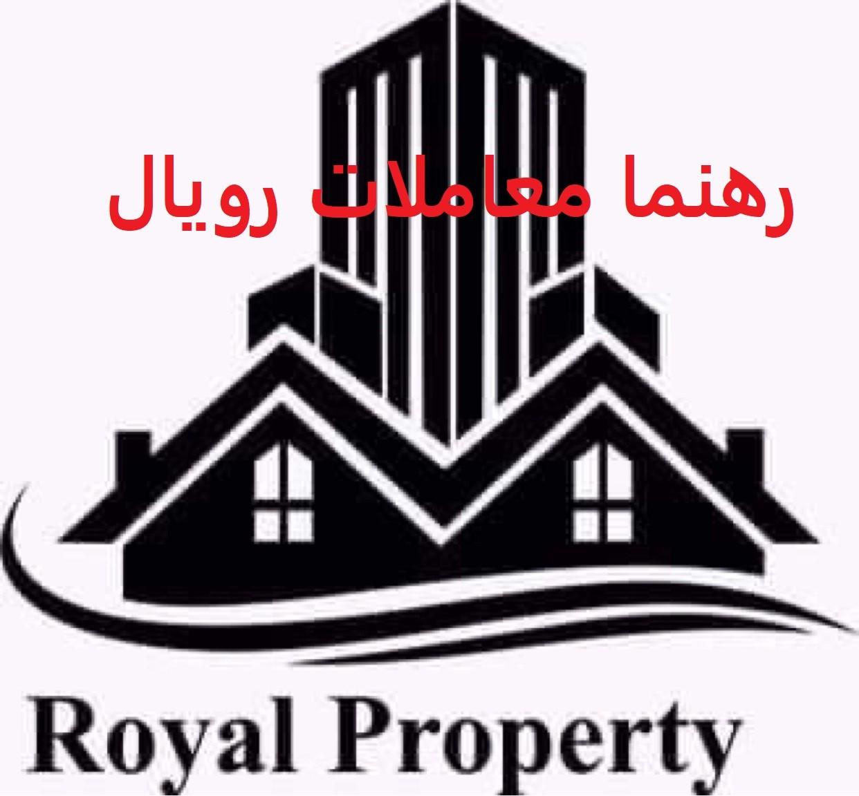 Royal Property Kabul